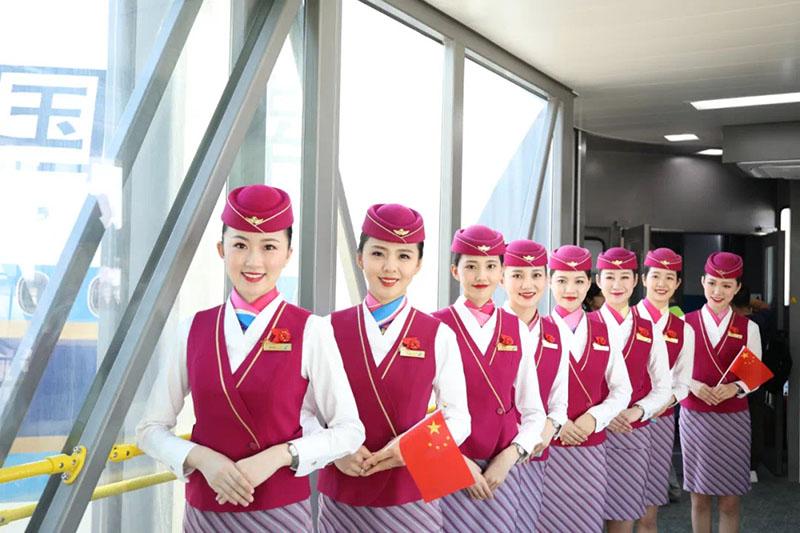 航空公司工作制服