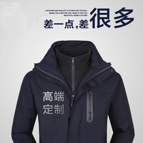 防风雨冲锋衣