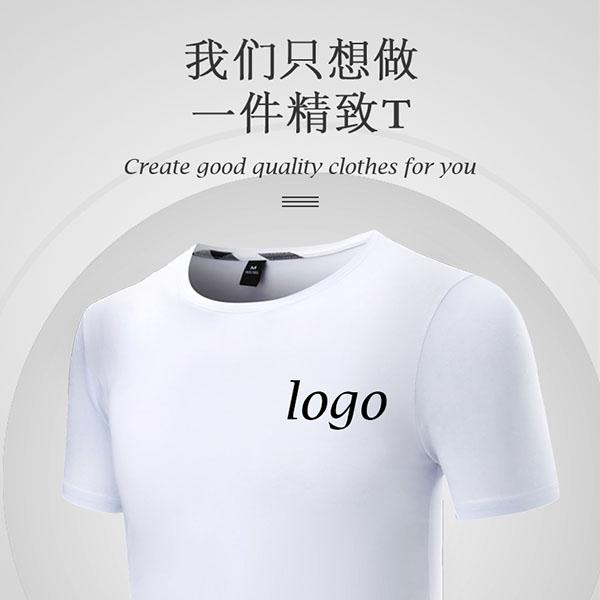 工作服T恤