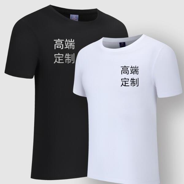 t恤定制圆领文化衫