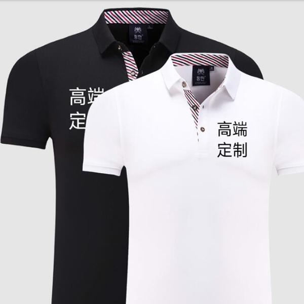 深圳文化衫广告衫