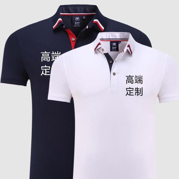 短袖广告衫生产
