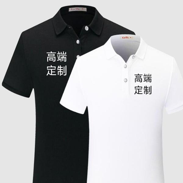 周年庆文化衫
