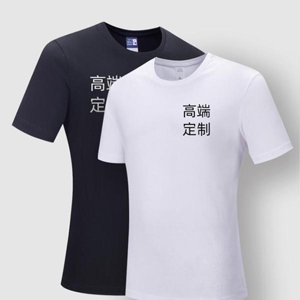 T恤文化衫定做