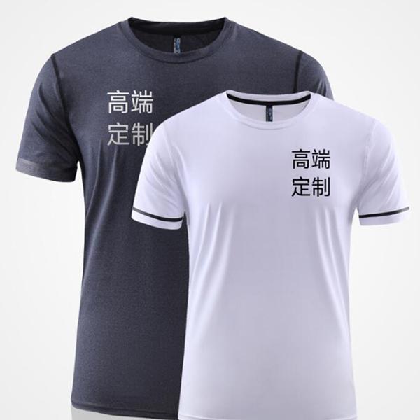 订制广告衫文化衫