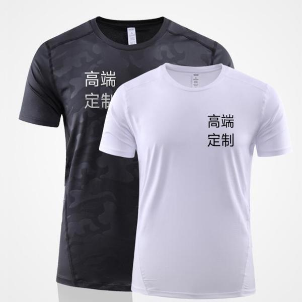 求购短袖T恤衫