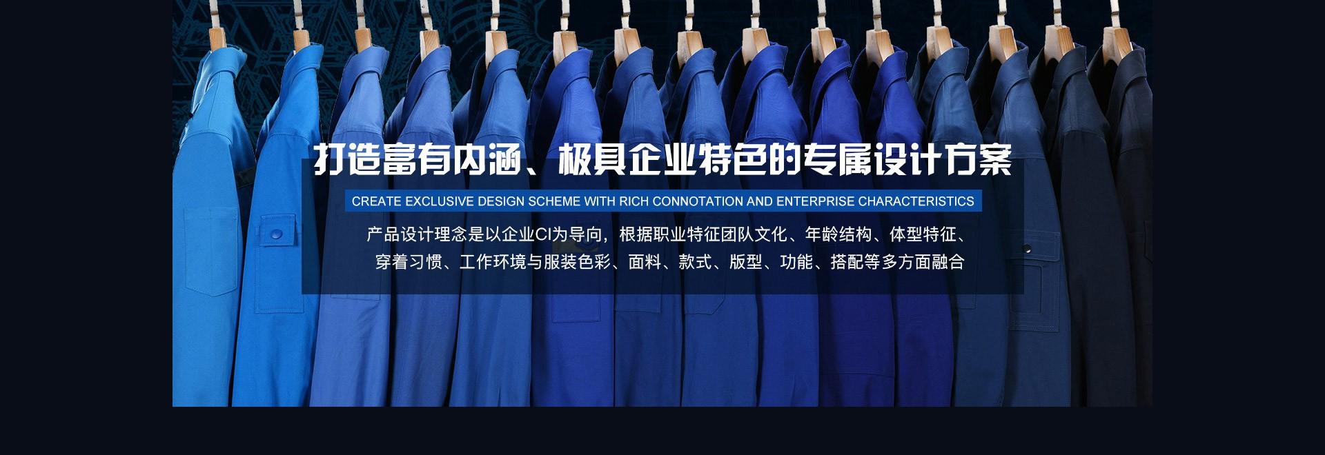 深圳定做t恤广告衫,高档T恤衫定制,团体T恤衫工作服定做